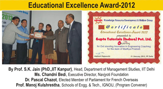 award for educational excellence
