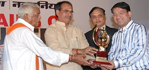 captain of industry award to M Learning India